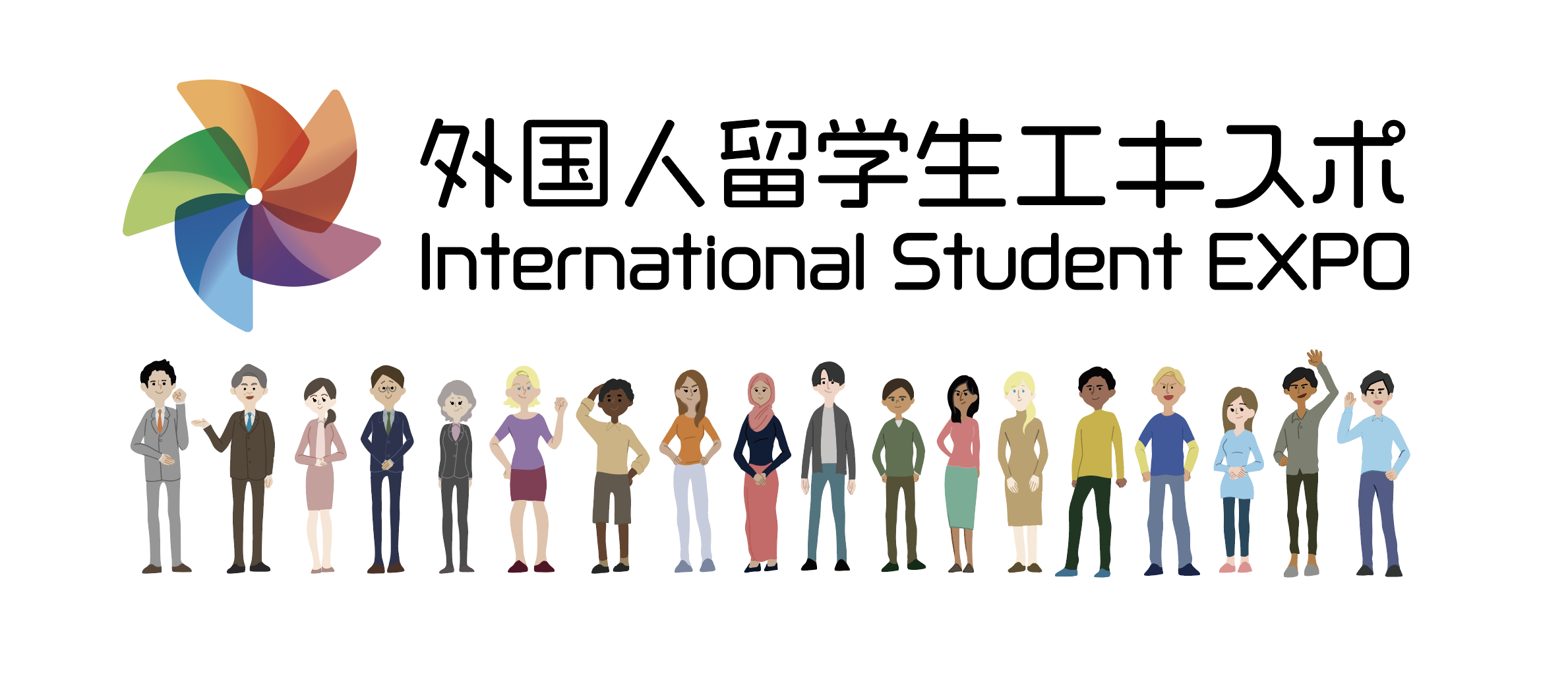 外国人留学生エキスポ来場者登録開始!
